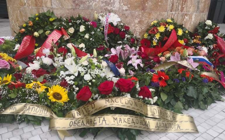 UMD Celebrates 115th and 74th Anniversaries of Ilinden and ASNOM