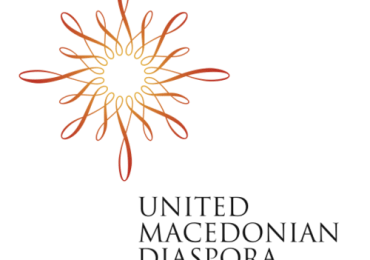 Macedonian Diaspora (UMD) Calls on Macedonia Prime Minister Zaev to Resign