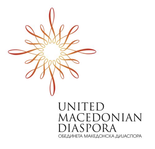 ОМД го повикува Македонскиот Премиер Зоран Заев на оставка