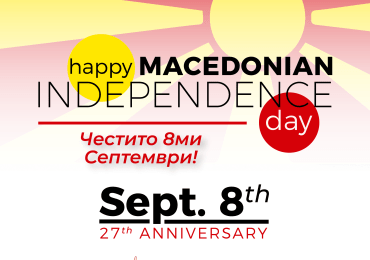 UMD Celebrates 27th Anniversary of Macedonia's Independence