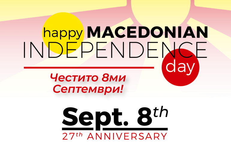 UMD Celebrates 27th Anniversary of Macedonia's Independence