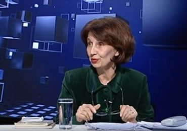 "On The ""Prespa Agreement"" and Beyond by Professor Dr. Gordana Siljanovska Davkova"