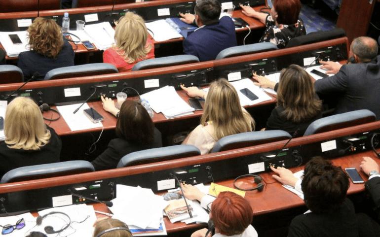 ОМД: Македонија изврши самоукинување, а не меѓу-партиско помирување