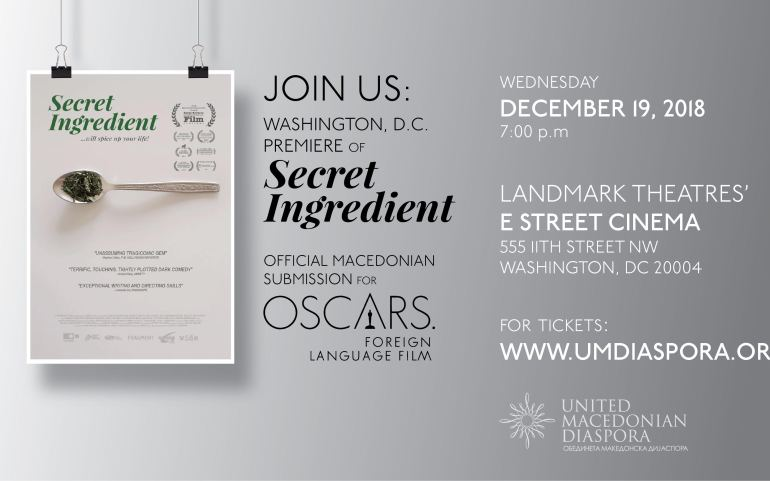 Washington, D.C. Premiere of Secret Ingredient