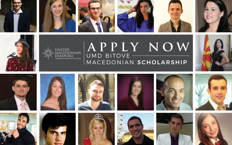APPLY NOW: UMD Bitove Macedonian Scholarship