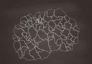 ОМД го осудува предлогот за фискална автономија на општините со мнозинство албанци