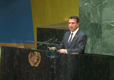 Macedonians Throughout the World Reject Zaev False Claims at the United Nations