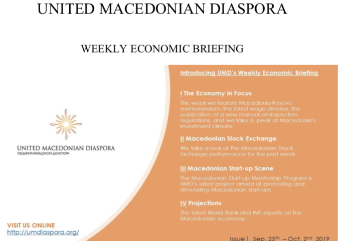 Introducing UMD's Weekly Macedonia Economic Briefing