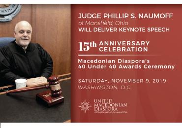 Judge Naumoff to Speak at UMD 15th Anniversary and 40 Under 40 Awards Ceremony