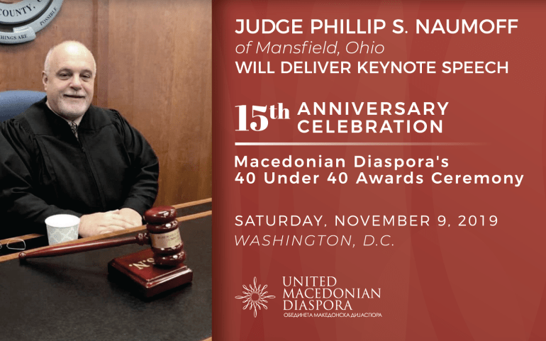 Judge Naumoff to Speak at UMD 15th Anniversary and 40 Under 40 Awards Ceremony