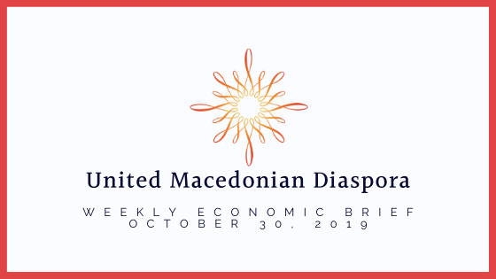 UMD's Newest Weekly Economic Brief