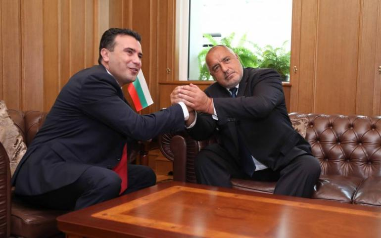 As EU Decision on Macedonian Accession Looms Nearer, Bulgaria Shows Increased Symptoms of Their Macedonian Syndrome