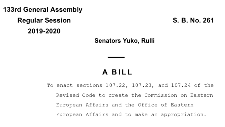 UMD Applauds Ohio Senators Yuko and Rulli Introduction of S.B. 261