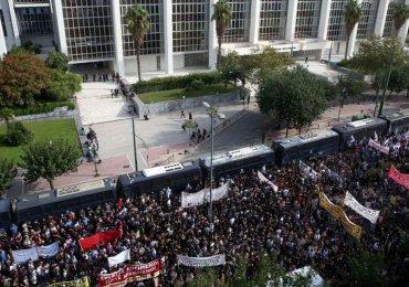UMD Statement on Golden Dawn Court Ruling in Greece