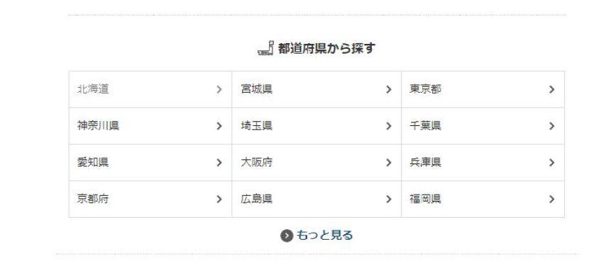 ウィリアムモリス展2021奈良の駐車場は?開催場所と期間・時間・料金も調査!2