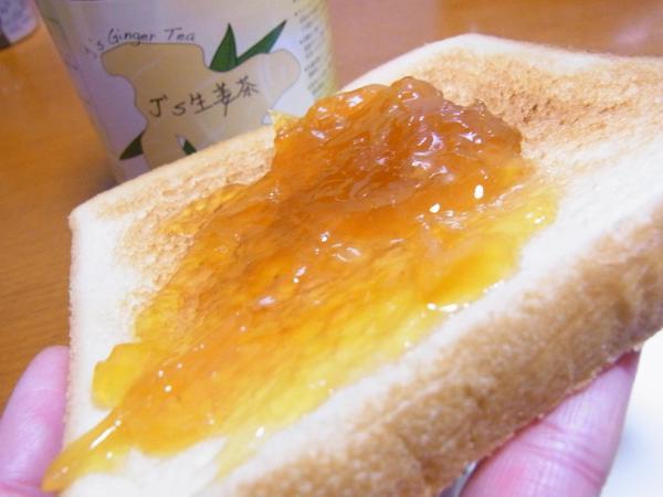 生姜茶トースト