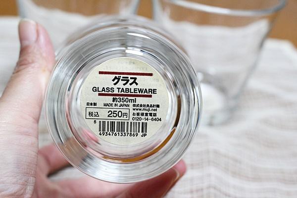 無印良品グラス