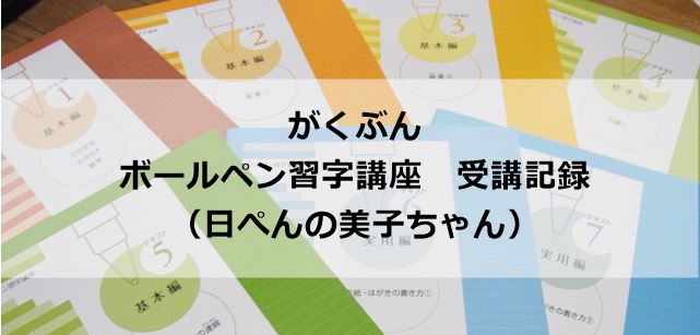 "<div class=""new-entry-cards widget-entry-cards no-icon cf not-default"">     <p>記事は見つかりませんでした。</p>      </div>"
