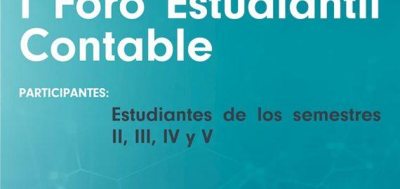 Invitación Conferencia: I Foro Estudiantil Contable