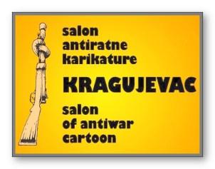 salon-antiratne-karikature-2015