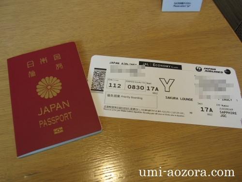 JAL097便の搭乗券