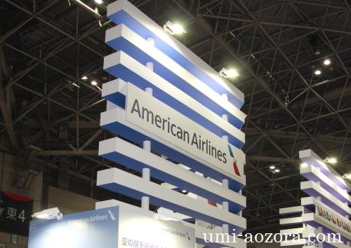 アメリカン航空01
