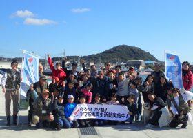アマモの苗床つくり活動(11/21 11/25)