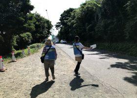 保護中: 沖ノ島環境保全協力金集金マニュアル及び実施概要と所感