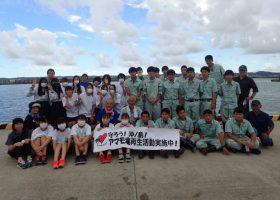 沖ノ島アマモ場再生活動 館山総合高校の皆様と活動しました 2020年9月10日に実施