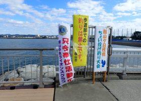 遅くなりました!第8回 館山夕日桟橋ちょい投げ釣り大会 結果報告!