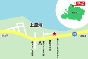 access_car_map