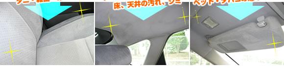 car_room_03