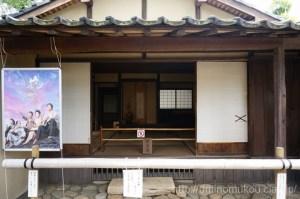 世田谷散歩 松陰神社