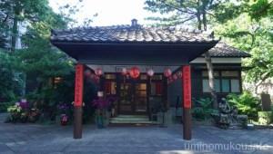 台北州知事公邸