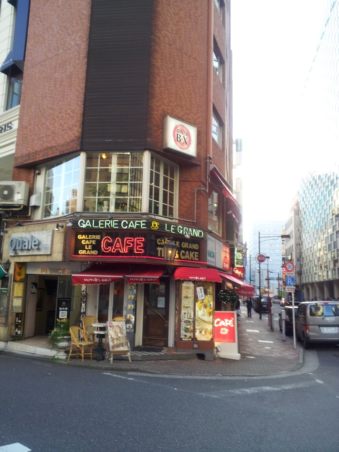 One of the Cafes