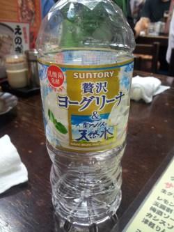 yogurth water