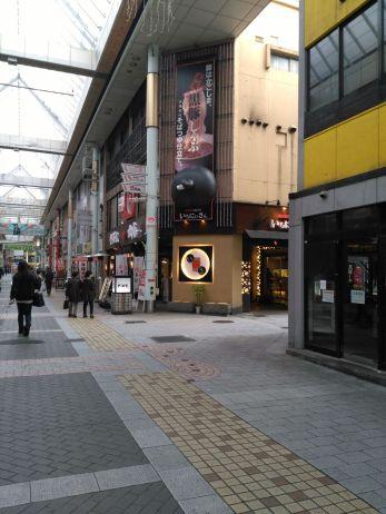kagoshima007