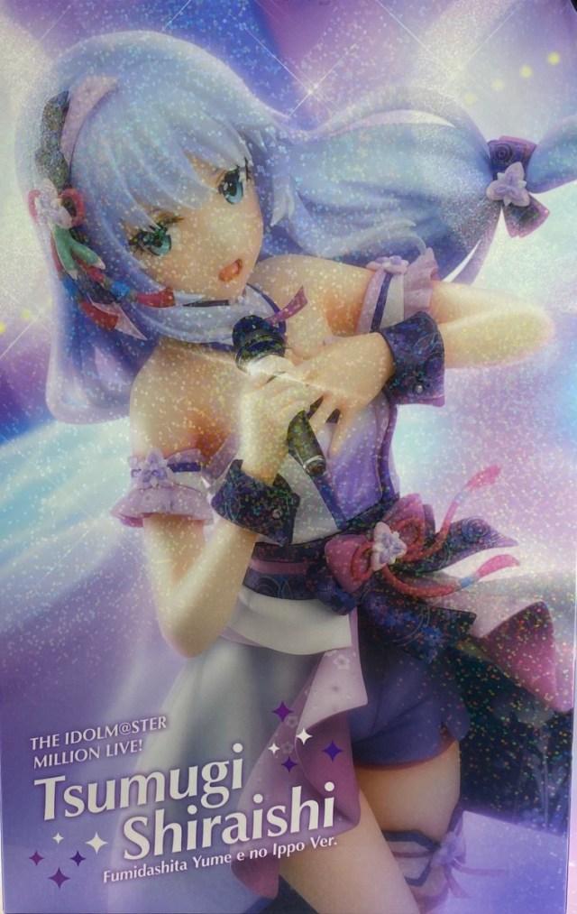 グッスマ(GOOD SMILE COMPANY)ミリシタ白石紬「踏み出した夢への一歩Ver.」のフィギュアの箱