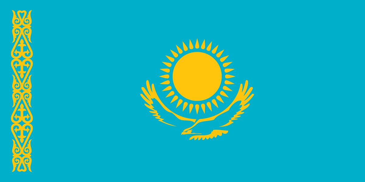 الطريق إلى كازاخستان 2050 (1)