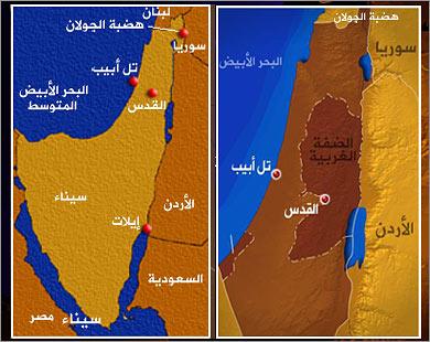 المخطط الإسرائيلي للهيمنة والتوسع حتى عام 2020 (الجزء الثاني)