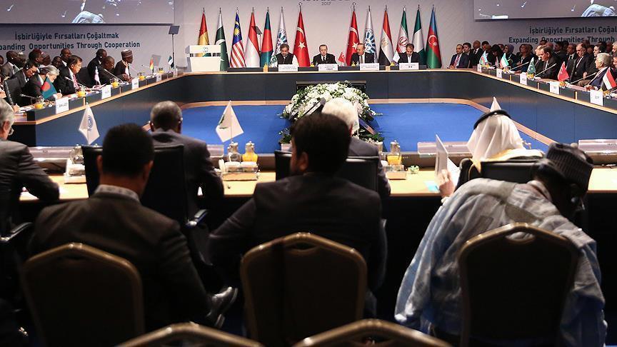 مجموعة الدول الثماني الإسلامية: خطة عمل عشرية للفترة 2020 - 2030