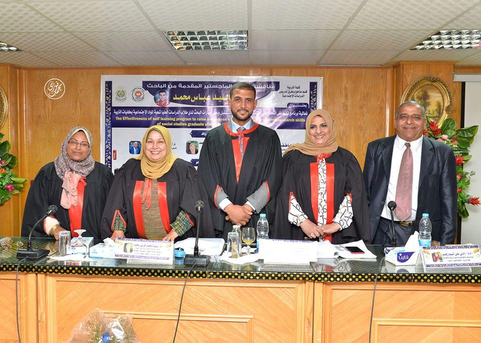 أ. السيد عباس أبو محمود يحصل على درجة الماجستير في موضوع عن المستقبليات