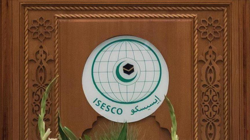 الإيسيسكو: عدم استشراف المستقبل يعيق تقدم الدول الإسلامية