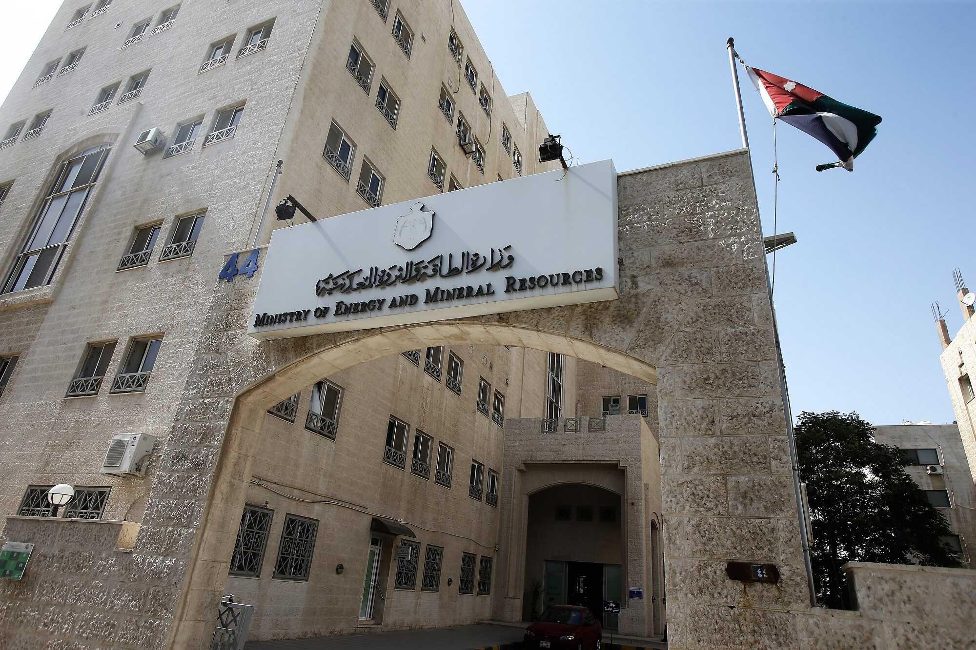 الأردن عام 2030: زيادة مساهمة الطاقة المتجددة في توليد الكهرباء إلى 31%