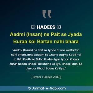 Aadmi ne Pait se jyada Bura koi Bartan nahi bhara