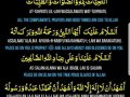 Attahiyat: Tashahhud ka tarjuma in Roman Urdu, हिंदी & English
