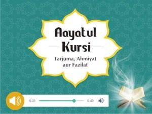 ♫ Ayatul Kursi Mishary-Al-Afasy With Urdu Tarjuma Ayatul kursi arabic mp3 free download