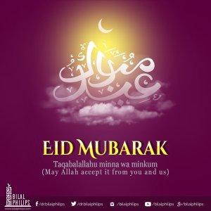 Eid ul Fitra Mubarak
