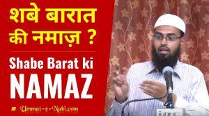 Shab-e-Barat me padhi jane wali Namaz ki Sharayi Hakikat