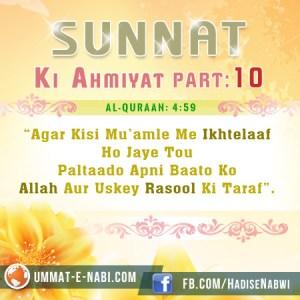 Sunnat Ki Ahmiyat : Part 10